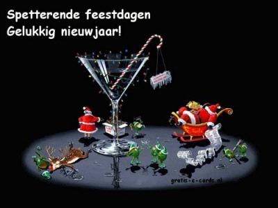 Afbeelding Kerst En Nieuwjaar   ARCHIDEV